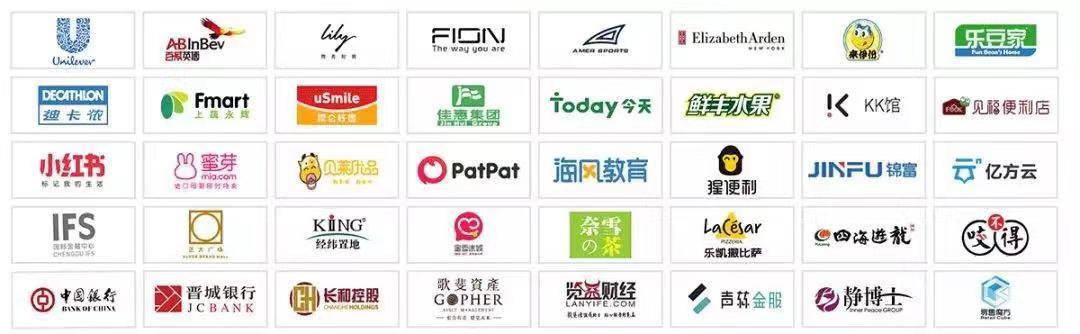 观远数据logo墙